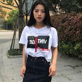 快速出貨八折促銷-t恤夏新款港味chic學院風短袖體恤正韓學生寬鬆半袖上衣服 免運
