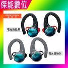 PLANTRONICS 繽特力 BACKBEAT FIT 3100 藍牙耳機 IP57防水 藍芽5.0 頂級旗艦藍牙耳機
