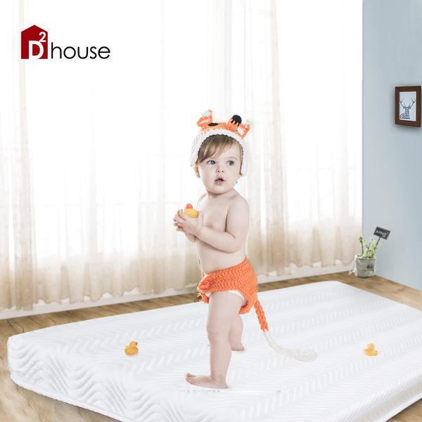 床墊/嬰兒床墊-80*130 Perez-天絲無毒乳膠獨立筒床墊/嬰兒床墊80*130cm-寵愛寶貝系列【DD House】