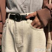 秋日單品百搭調節扣皮帶韓國簡約PU皮光面學生純色腰帶女 優家小鋪