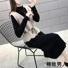 毛衣套装 秋裝年新款職業休閒時尚套裝女春秋氣質毛衣針織兩件套裙洋氣 『極致男人』