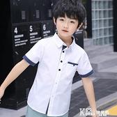 男童白襯衫短袖2021新款中大童純棉襯衣男孩夏裝兒童演出上衣薄款