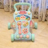 嬰兒學步車助步車可調速防側翻嬰兒手推車6-7-18個月 NMS街頭潮人