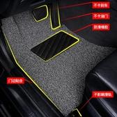 汽車絲圈腳墊專用防水墊子防滑地毯腳踏墊可裁剪易清洗