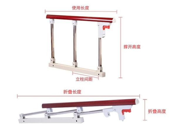 扶手 老人起身器輔助器床邊扶手護欄助力扶手架起床助力架安全防摔家用