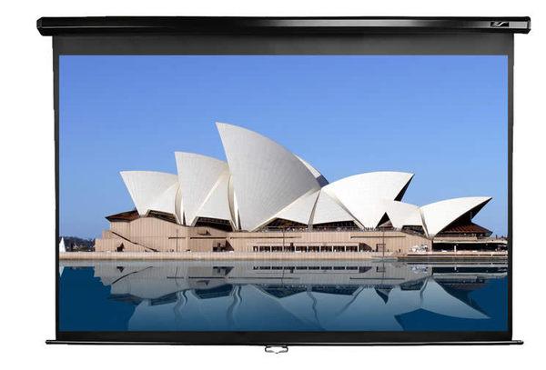 經典數位~100吋 Elite Screens億立銀幕△1:1手拉布幕系列▽(M119UWS1)