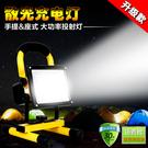 400W投射燈室外LED可充電投光燈應急燈行動工作燈工地手提式泛 樂活生活館