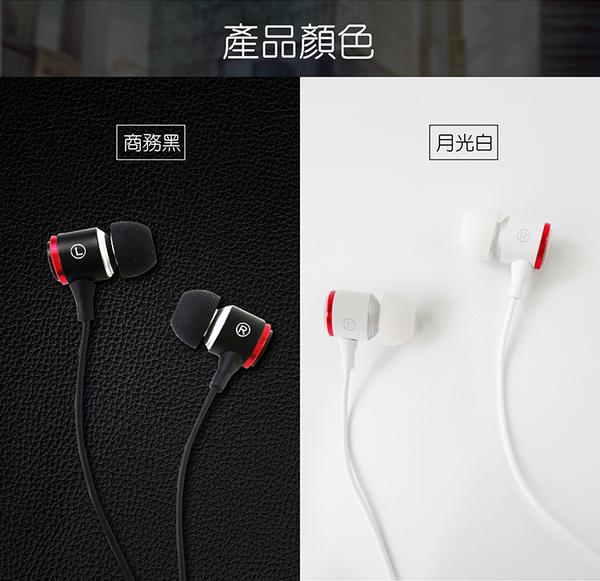 【2件免運費 有線耳機 送耳機抗震包】重低音 立體聲 耳機 線控耳機 入耳式 耳麥 有線耳麥