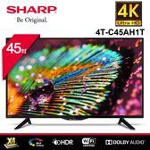 【 夏普】45吋 4K智慧連網顯示器4T-C45AH1T(含視訊盒) (含運費/基本安裝/6期0利率)