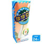 愛之味莎莎亞椰奶250ml*24【愛買】