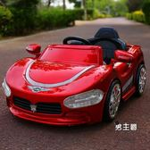 (百貨週年慶)玩具車遙控車兒童電動車 四輪搖擺童車寶寶電玩汽車帶遙控1-3歲玩具車充電可坐XW