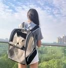 透氣雙肩貓包外出便攜寵物包貓背包狗包貓咪書包狗狗攜帶包包輕便「時尚彩紅屋」