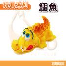 玩具-鱷魚【寶羅寵品】