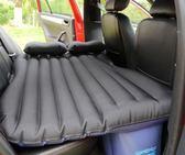 夏季旅遊車用車震充氣床墊LK940『黑色妹妹』