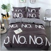 床上用品四件套全棉1.8m床棉質被套雙人床1.5米床單人宿舍三件套4JY滿598元立享89折