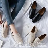 韓版百搭復古平底豆豆鞋一腳蹬樂福鞋女瓢鞋單鞋女鞋 格蘭小舖