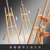 滿元秒殺85折 木制素描寫生油畫水彩畫板畫架子套裝折疊多功能支架式4K成人美術xw