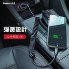 【G94】Baseus 倍思 車用 蘋果 彈簧 傳輸線 iPhone X XS MAX XR 充電線 蘋果線 快充線