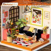 若態若來立體拼圖拼裝模型手工DIY小屋生日禮物女生創意音樂客廳