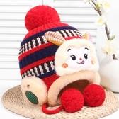 韓版潮男童女童秋冬護耳兒童帽子加厚加絨嬰幼兒寶寶毛球帽毛線帽 潮流