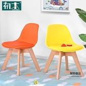 實木兒童椅學習椅家用靠背小椅子寫字椅小板凳矮凳寶寶小凳子【聚物優品】