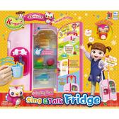 《 KONGSUNI 小豆子 》音樂歌唱冰箱 / JOYBUS玩具百貨