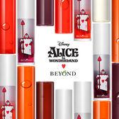 限量 韓國 BEYOND x ALICE 愛麗絲 勇闖魔境亮澤染唇液 4.5g 唇蜜 唇露 迪士尼 聯名款