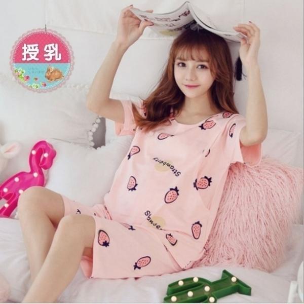 漂亮小媽咪 哺乳套裝 【B3230】 短袖 印花 孕婦睡衣 套裝 孕婦裝 哺乳裝 草莓 哺乳套裝 甜蜜草莓