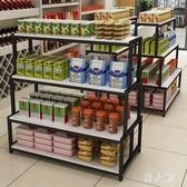 中島櫃鞋櫃貨櫃化妝品母嬰奶粉店貨櫃展示櫃童裝童鞋文具玩具貨架 PA16578『男人範』