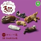 全套6款【日本正版】休眠動物園 P6 扭...