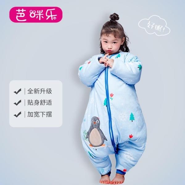 嬰兒睡袋 嬰兒睡袋兒童秋冬款冬季純棉加厚分腿睡袋中大童防踢被四季通用款 韓菲兒