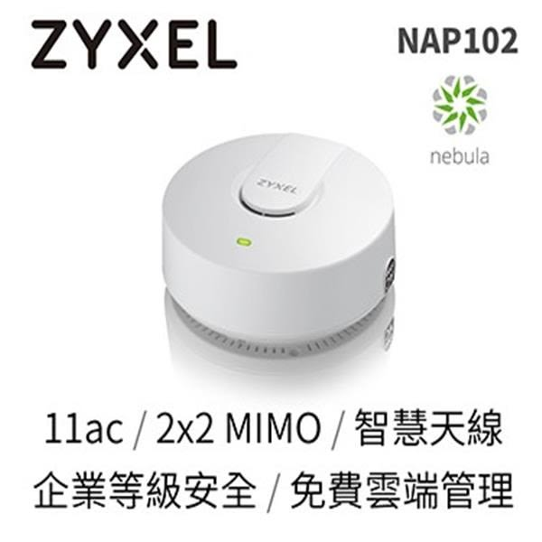 ZYXEL Nebula NAP102 整合式無線網路基地台(商用