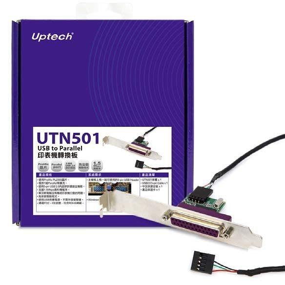 UTN501 USB to Parallel 印表機轉換板