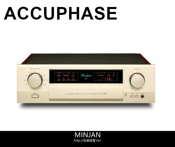 【名展音響】24分期0利率★日本 Accuphase C-2420  前級擴大機 公司貨