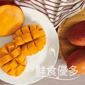 【鮮食優多】山頂愛文・愛文芒果【大】6~8顆(5斤)