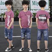 男童夏裝套裝2018新款中大童5兒童裝夏季短袖7牛仔10兩件套12歲潮 春生雜貨