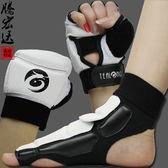 跆拳道腳套成人兒童護腳套護手套散打訓練比賽護腳背護踝護具【非凡】