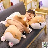 交換禮物會按摩的狗狗柴犬睡覺抱枕公仔可愛女生日禮物萌毛絨玩具韓國懶人 一件免運節