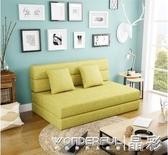 特賣沙發懶人沙發床榻榻米可折疊單人雙人兩用陽臺臥室客廳小戶型多功能床LX