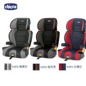 chicco KidFit 成長型安全汽座