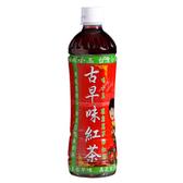 台灣小玉古早味紅茶530ml【愛買】