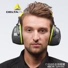 隔音耳罩睡覺耳機睡眠用學生靜音舒適降噪專業防噪音 1995生活雜貨