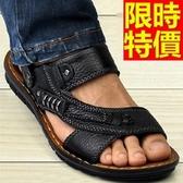 涼鞋-必敗夏季透氣休閒皮革男休閒鞋2色54l11[巴黎精品]