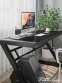 簡約現代鋼化玻璃電腦桌台式桌家用學生辦公桌簡易學習書桌子臥室 HM 中秋節全館免運