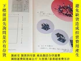 二手書博民逛書店Rare罕見Origami Cranes from Kuwana city in Japan book Japan