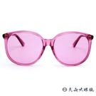 GUCCI 墨鏡 貓眼 太陽眼鏡 GG0261SA 005 透粉 久必大眼鏡