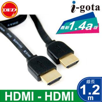 i-gota 纖薄美學1mm HDMI1.4a版影音傳輸線1.2米