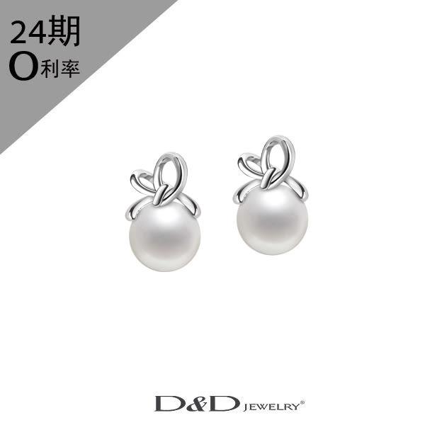 D&D 情人節禮物 天然珍珠耳環 6.5-7mm 品牌精品 優雅甜心系列