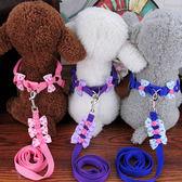狗狗牽引繩小中型犬貴賓比熊胸背帶
