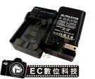 【EC數位】SONY快速充電器 FM500H A65 A900 A850 A700 A580 A560 A550 A500 A350 A300 A200 NP-FM500H